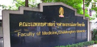 Chulalongkorn University (CU), the only university in Thailand to make it to the Top 50