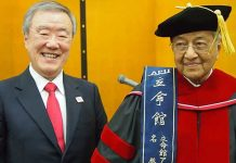 Dr Mahathir encourages Japanese university to set up Malaysia campus