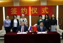 South Ural State University opens Pushkin Institute in China