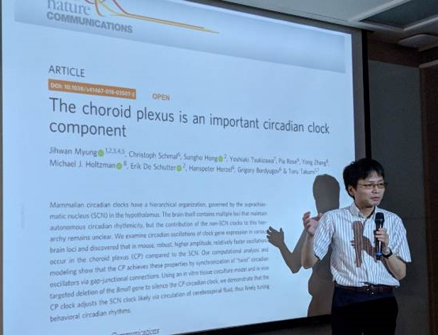 Dr. Jihwan Myung says that the choroid plexus was known to be the main structure producing cerebrospinal fluid over a century ago.