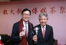 EdUHK Earmarks Additional HK$150 Million to Enhance Learning, Teaching and Research
